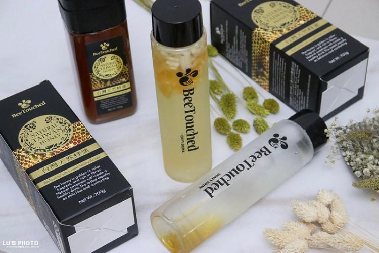 台灣 「蜜蜂工坊」炙熱夏天,來場和蜂蜜的香甜約會吧!蜂蜜水VS蜂蜜甜點的天然滋味。
