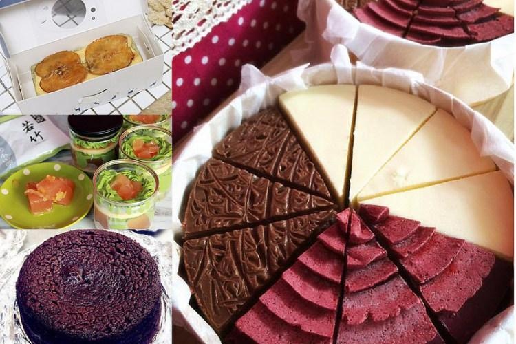台南北區 「Logan's哞屋」三種口味乳酪一次滿足,還有濃郁小山園宇治雙柚蛋糕VS蜜糖蘋果磅蛋糕。|台南甜點|下午茶|彌月蛋糕|
