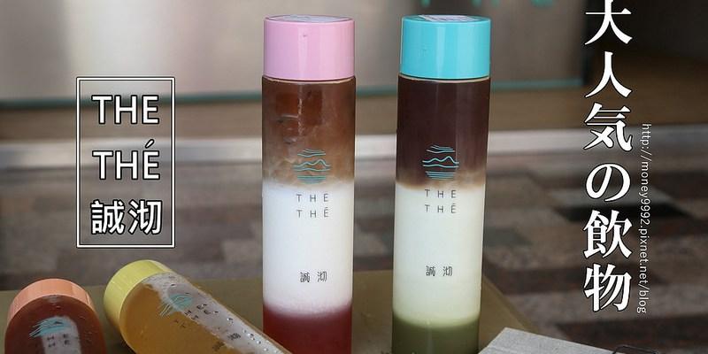 台南東區 「誠沏」嚴選台灣質感好茶葉,看似繽紛,卻有著堅持和樸實的台灣茶實力。|台南飲品|東寧路|