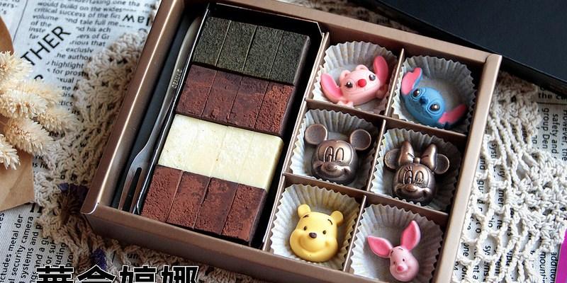 台南東區 嚐一口甜蜜巧克力味,情人節的獻禮!生巧克力,造型巧克力的萌樣魔力。『華侖婷娜』|手工巧克力|造型巧克力|客製化|送禮|
