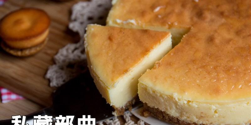 台南北區 90%重乳酪蛋糕,結合太妃糖的濃醇甜香,衝突感受新滋味。還有收涎彌月造型餅乾讓人直呼太可愛了!『私藏部曲』 自取 宅配 外送 