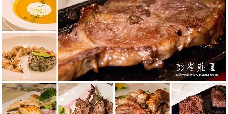 台南中西區 慢火低溫碳烤的多汁美味。阿根廷特色料理。『彭峇莊園』