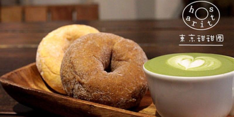 台中西區  來自日本東京的甜甜圈,簡樸的外型居然超美味。『Haritts』
