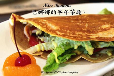 台南中西區 隱身在南法優雅風情的法式薄餅,鹹甜口味一次皆能滿足。『MissBanana巴娜娜的早午茶趣』