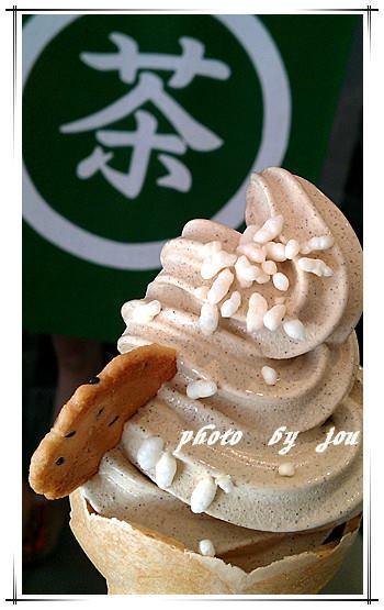 台南中西區 花現冰淇淋!<花見宇治抹茶>