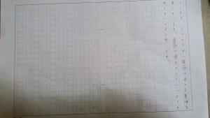 フィリピン人介護福祉士候補生の手書き作文