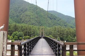 Komakusa Bridge