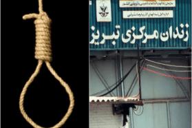 زندان-تبریز-765x510.png