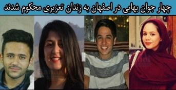 bahainews4isfahan (2).jpg