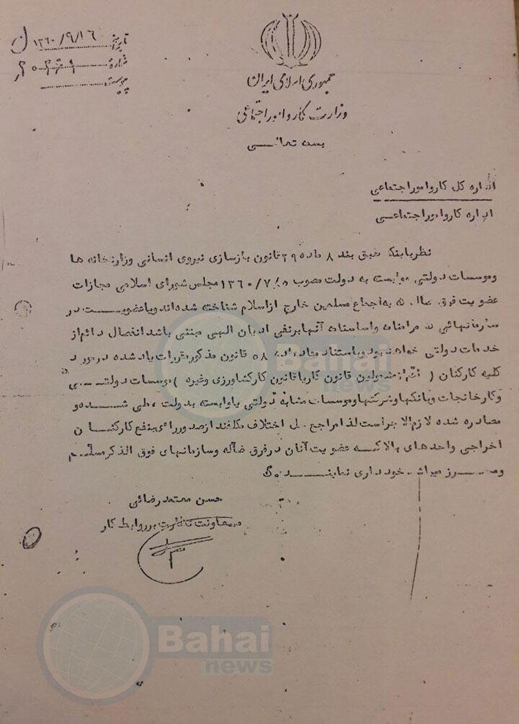 bahaisanad1