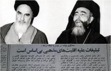 iran_khomeni (2).jpg