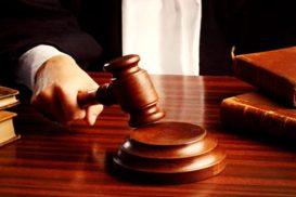دادگاه-765x510