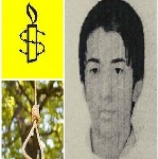 علیرضا-تاجیکی-اعدام-765x510.jpg