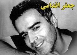 jaafar-eghdami-300x191