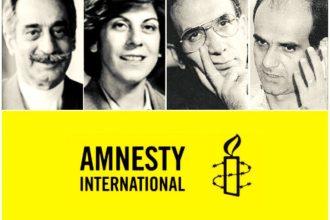 amnesty-ghatlzanjerehee-765x510.jpg