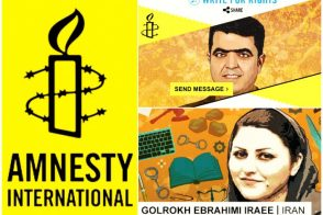 amnesty-golrokh-esmaeil-765x510.jpg