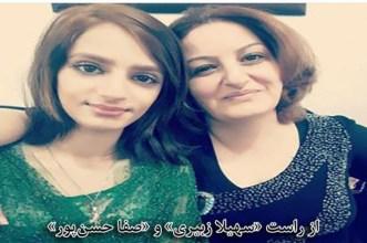 «سهیلا-زبیری»-و-«صفا-حسن_پور».jpg