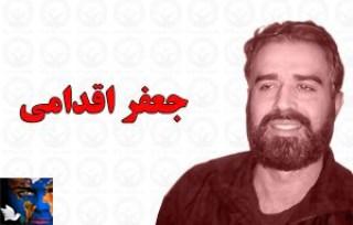 jafar-eghdami-2-300x191.jpg