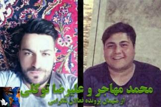 mohammad-mohajer-alireza-tavakoli-1024x683.jpg
