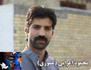 محمود اعرابی.jpg