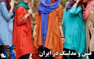 fashion-modeling-300x191.jpg