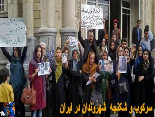 زندانیان سیاسی در ایران.jpg