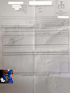 mohammad-davari-sanad-226x300.jpg