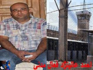 احمد عالینژاد.jpg