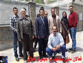 فعالان مدنی شازند.jpg
