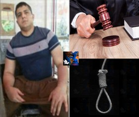 صدور حکم اعدام شایان سعیدپور