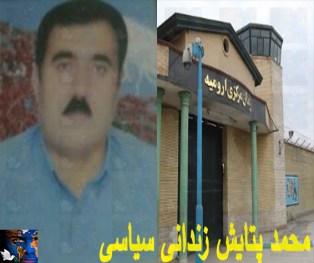 محمد پتایش زندانی سیاسی .jpg