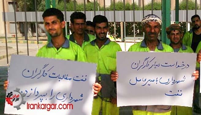 کارگران-شهرداری-اهواز-۲-min