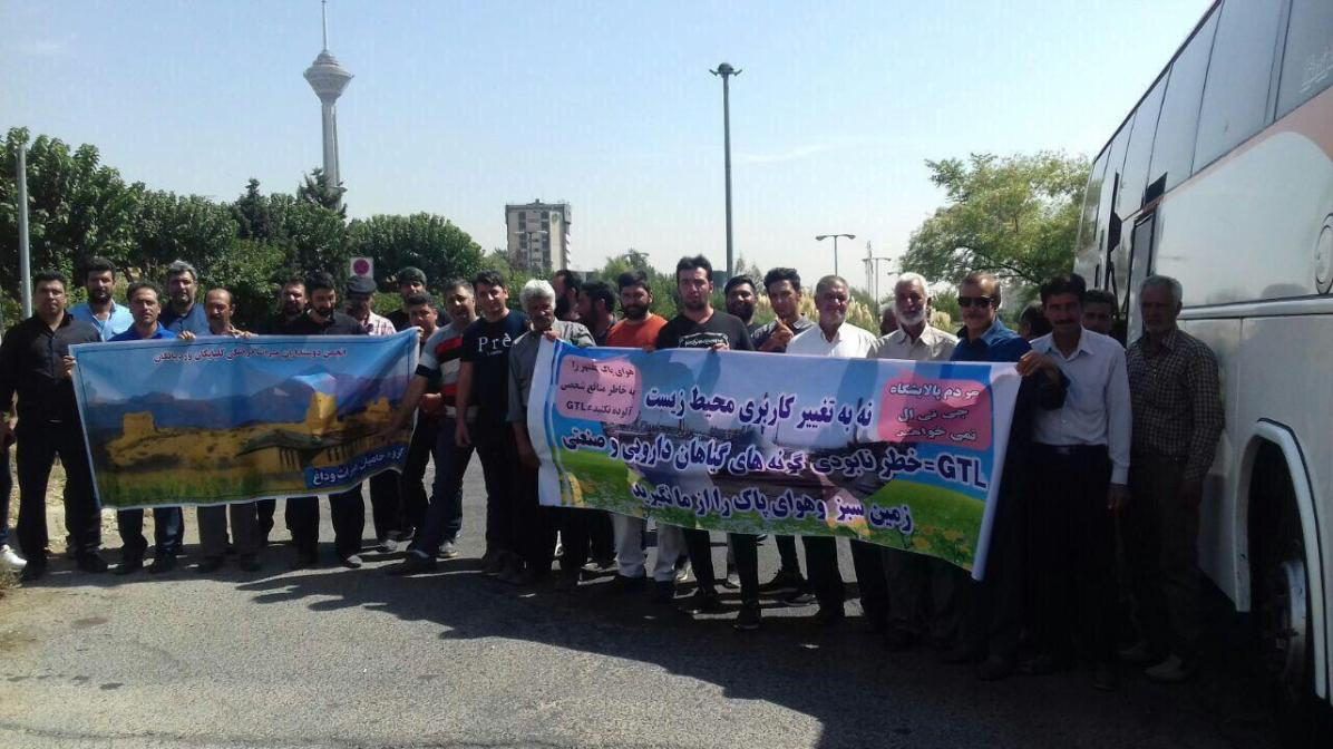 شهروندان گلشهر کرج