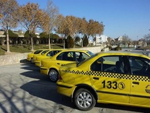 تاکسی بیسیم