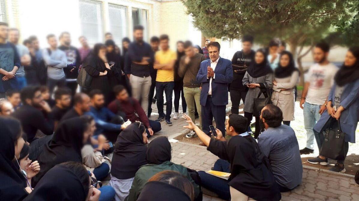 دانشگاه خمینی