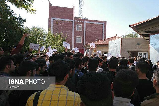 دانشگاه قوچان 1