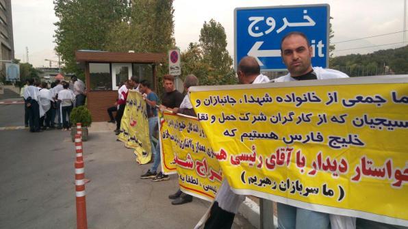 کارگران حمل و نقل خلیج فارس