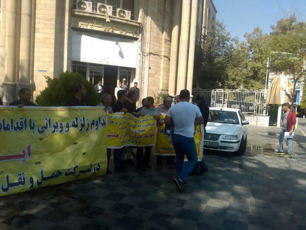 کارگران شرکت حمل و نقل خلیج فارس