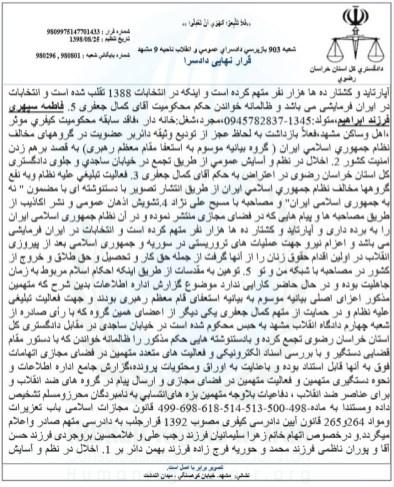 صفحه ۷
