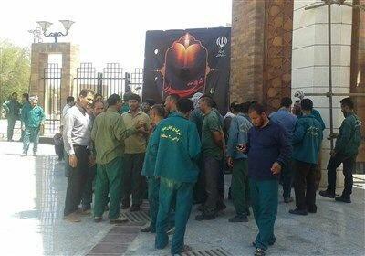 کارگران شهرداری