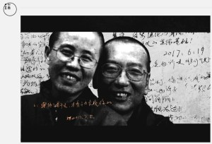 Winner, Text & Print - Spot News (Chinese): Exclusive: Liu Xiaobo's final gift to wife Liu Xia – his last manuscript fully revealed. Annie Zhang of Initium Media