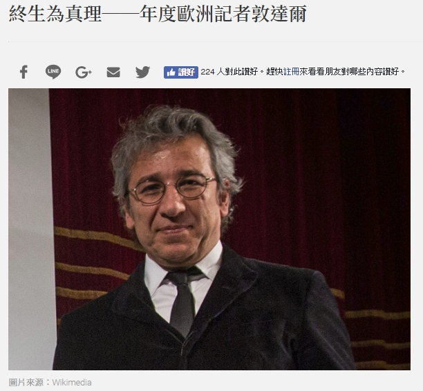 European Journalist of the Year Can Dündar: A lifelong pursuit for truth