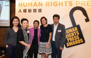 Organisers of the Human Rights Press Awrds join Maria Ressa following her keynote speech.