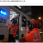 Investigation of Police Operation at 831 Prince Edward MTR Station