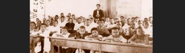 Origin Of Schools