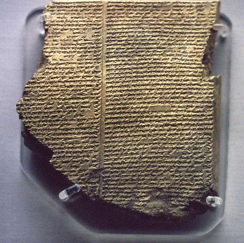 Flood Tablet Epic Series Gilgamesh Nineveh British