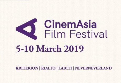 CinemAsia Film Festival