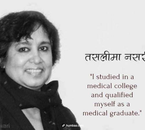 """I studied in a medical college and qualified myself as a medical graduate."" by Taslima Nasrin on humbaa"