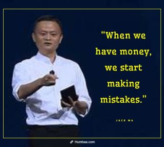 """""""When we have money, we start making mistakes."""" by Jack Ma on Humbaa.com"""