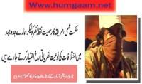 بلوچ لبریشن آرمی کے کمانڈر بلوچ خان کا خصوصی انٹرویو